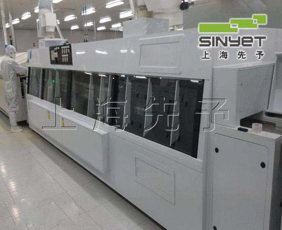 在线式清洗机100-6.jpg